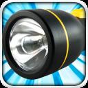 Tiny Flashlight APK + MOD For Android – On Flashlight