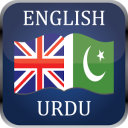 English Urdu Dictionary APK + MOD Download For Android
